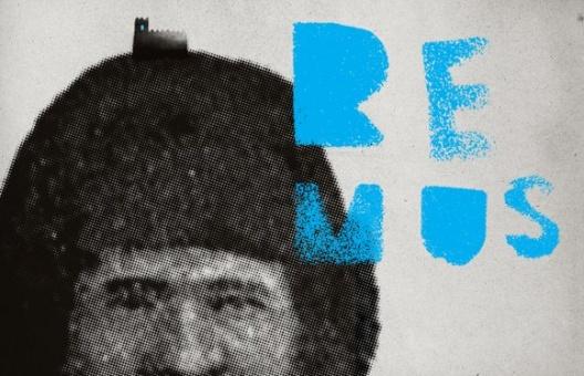 Remus_bannerek.jpg.580x391_q85